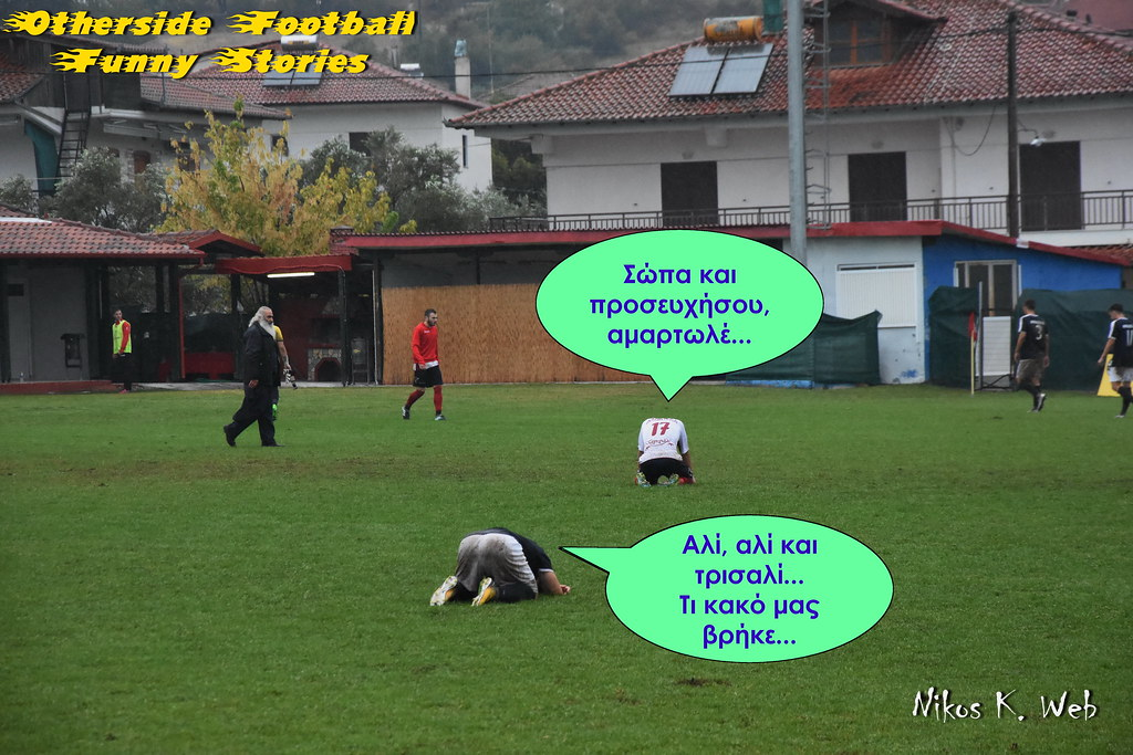 Otherside Football Funny Stories 2