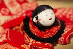 Ancient GOSHO-DOLL