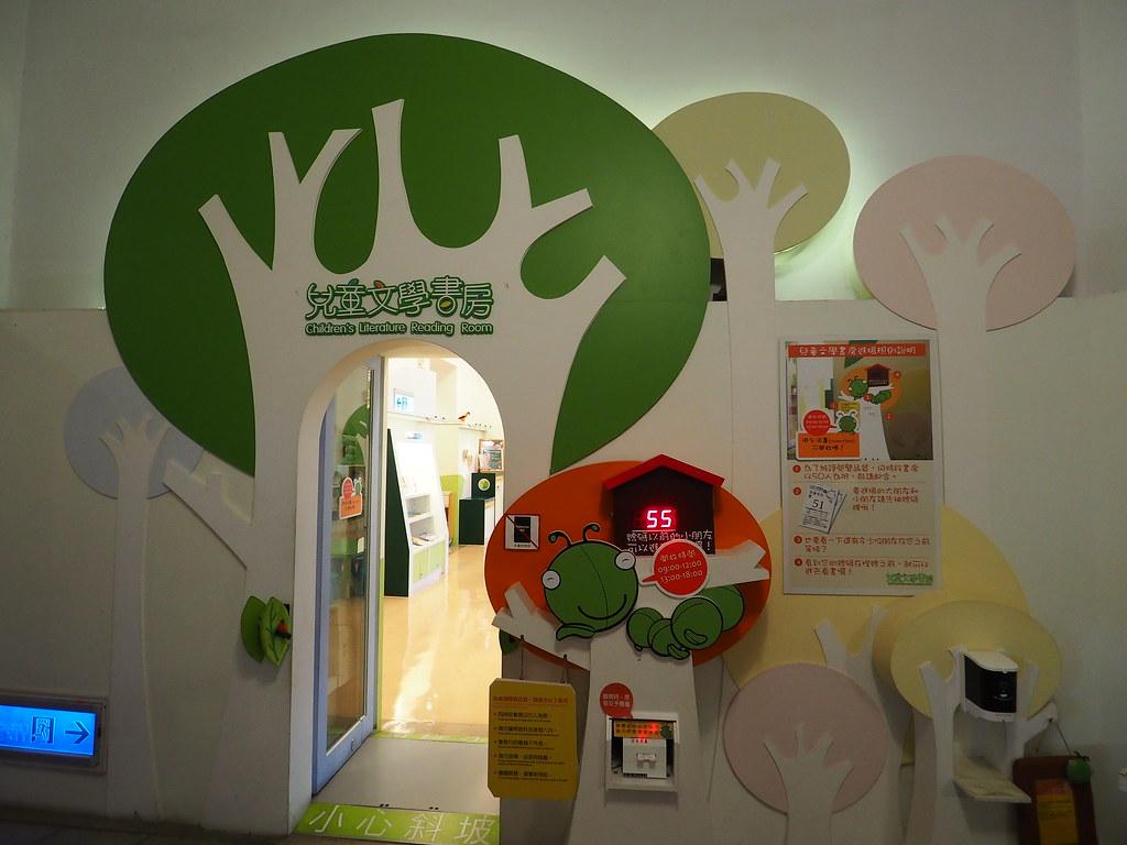 台灣文學館 (7)