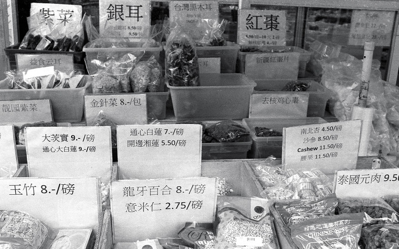 Chinatown Grocery Display