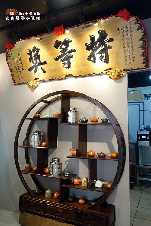 上宇林 新竹手搖杯 鮮奶茶 (49)