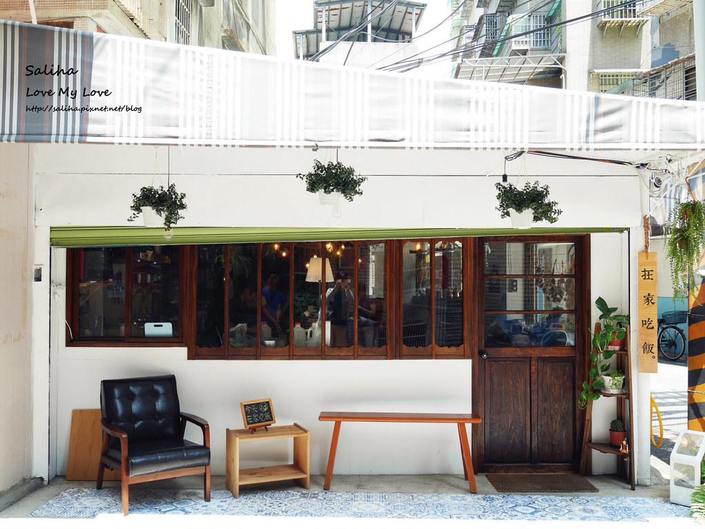 新店小碧潭站食尚玩家推薦乾燥花文青餐廳咖啡在家吃飯 (1)