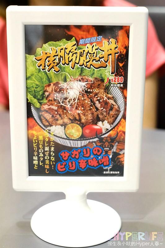 燒丼 文心家樂福店 (7)
