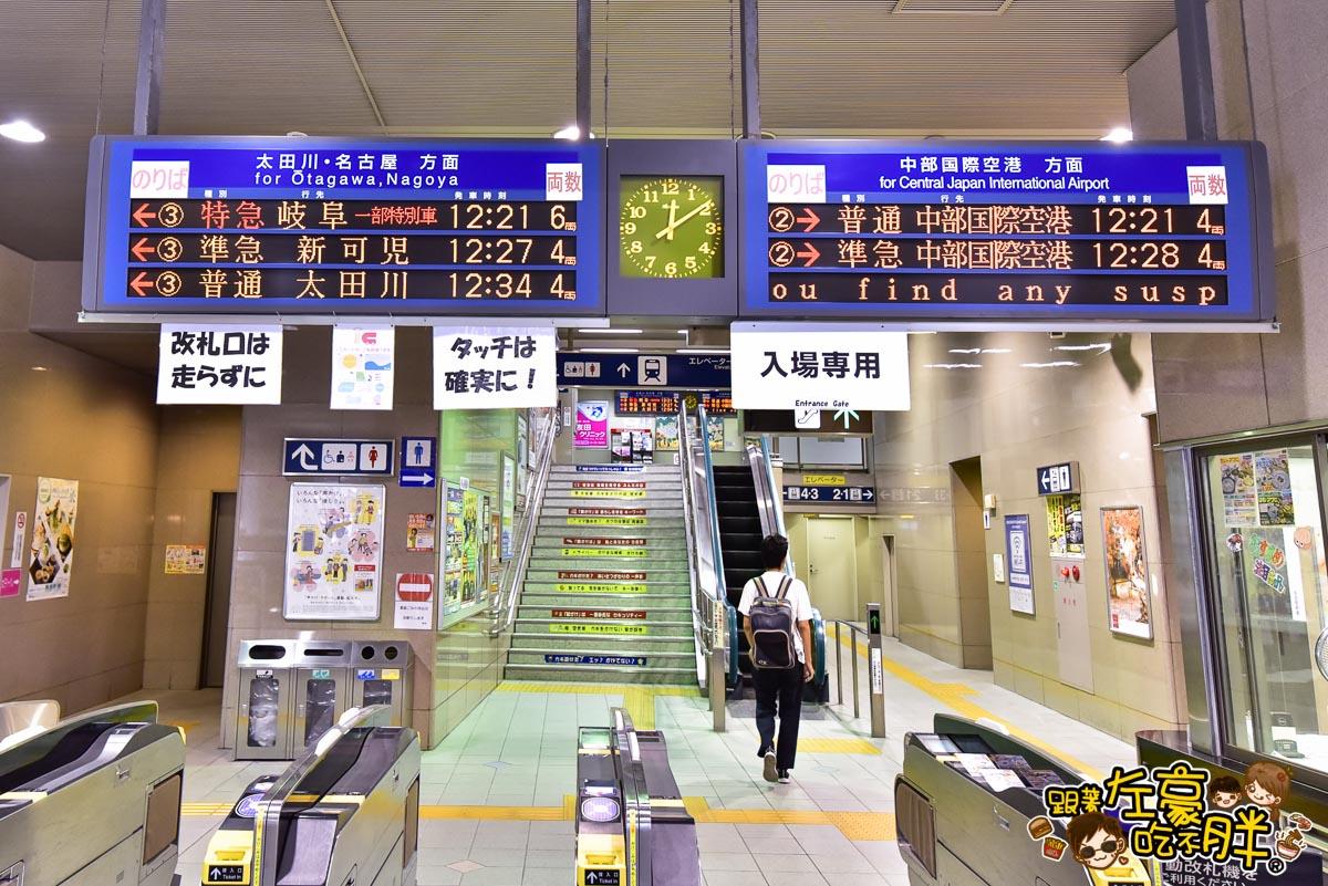 招財貓的故鄉 日本常滑市-3