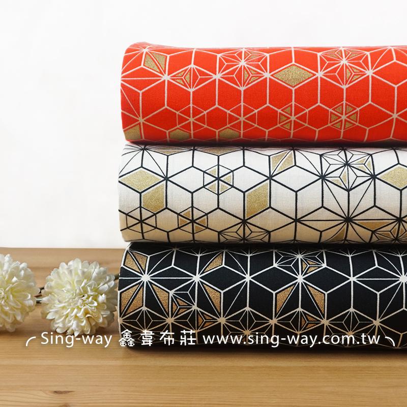 燙金菱格幾何 閃光 光芒 變化格紋 手工藝DIY布料 CA450763