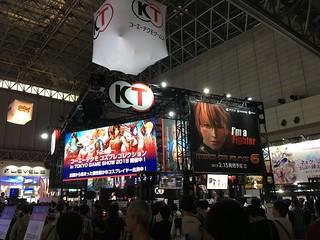 2018 Tokyo Game Show