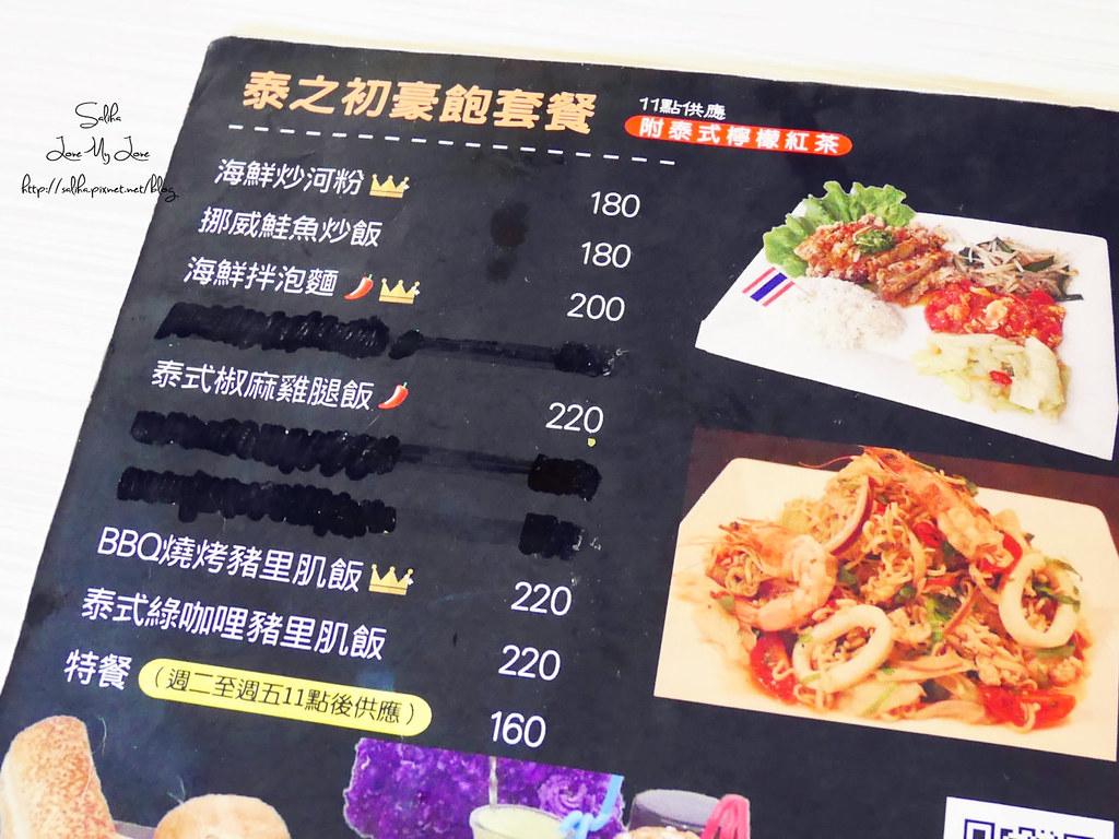 新店泰之初Brunch菜單價位menu (3)