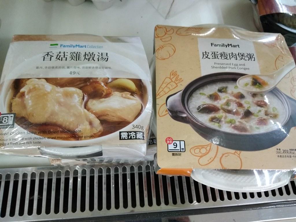 香菇鸡炖汤,皮蛋瘦肉煲粥