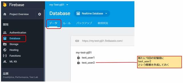 Firebase_GoogleHome_M5Stack05