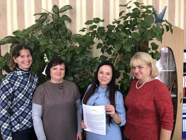 Зустріч з науковцями щодо профілізації старшої школи ЗОШ №34