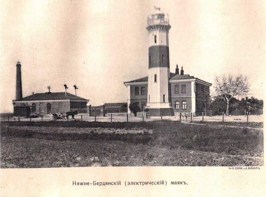 Нижне-Бердянский электрический маяк