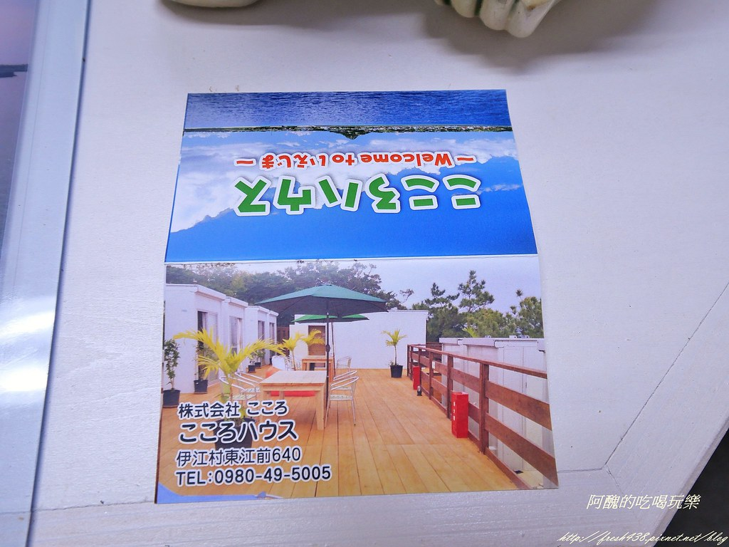 P1000280 (2)