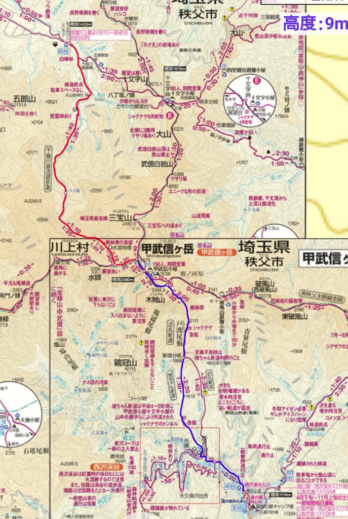 甲武信ヶ岳地図