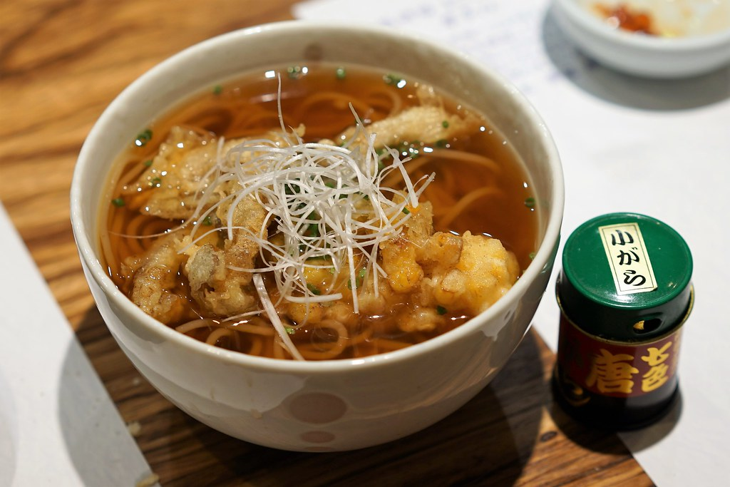 摩多以(またい)_玄米麺