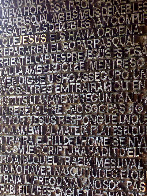 The detailed text that has been carved on the entrance doors to  Basilica de la Sagrada Familia in Barcelona
