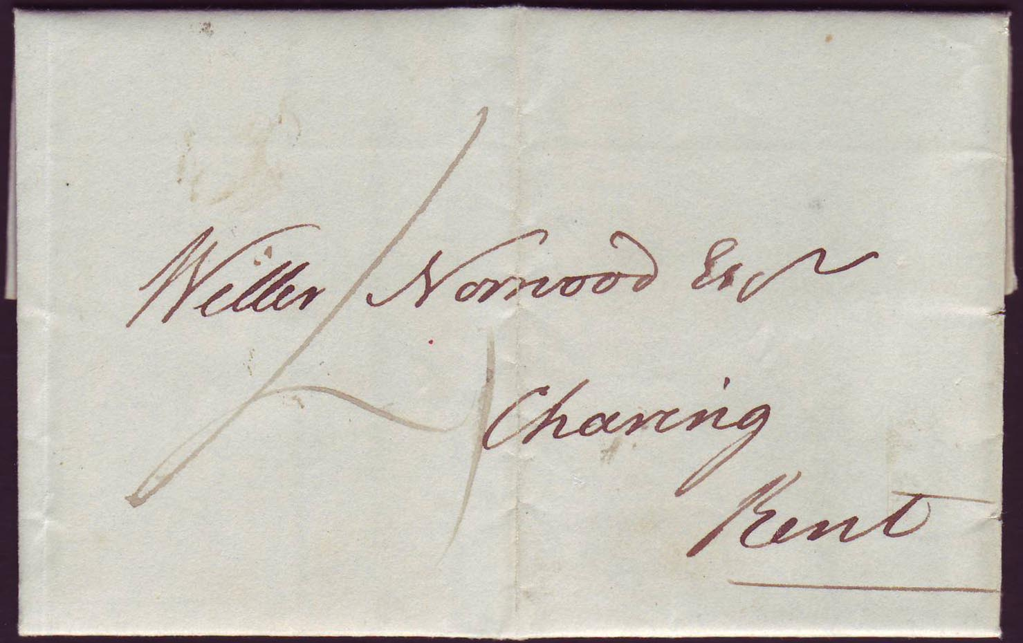 Letter posted on the last day use of Uniform Fourpenny Post -- January 9, 1840 -- used from Murston to Charing, Kent, with manuscript 4 mark.