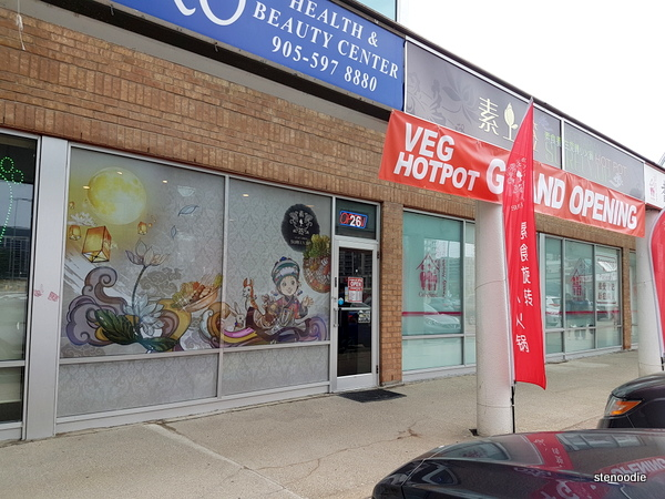 Surely Up Vegetarian Hotpot storefront