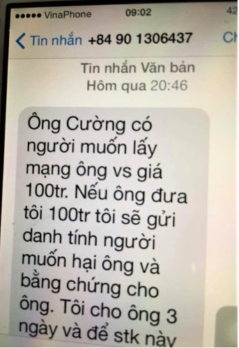 text_message_tongtien