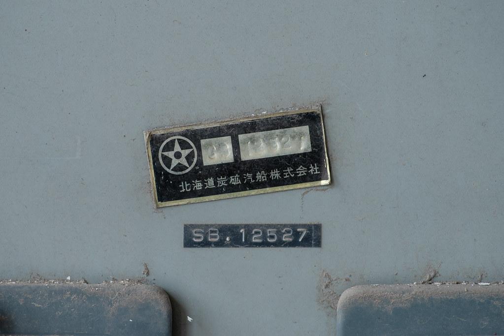 IMGP4370.jpg