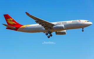 Airbus A330 Capital Airlines B-1043