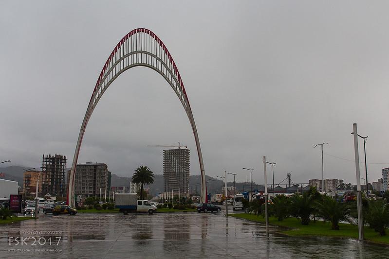 Batumi18-3
