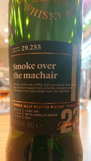 SMWS 29.255 - Smoke over the machair