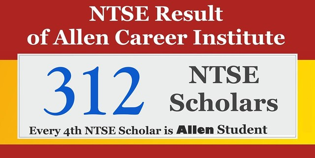 ntse 2018 result of allen career institute