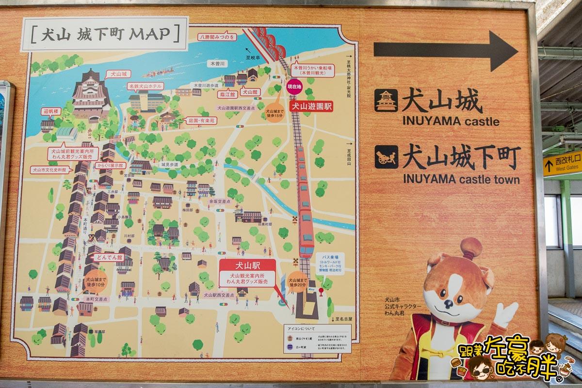 日本名古屋 犬山城+老街(中部探索之旅)-15