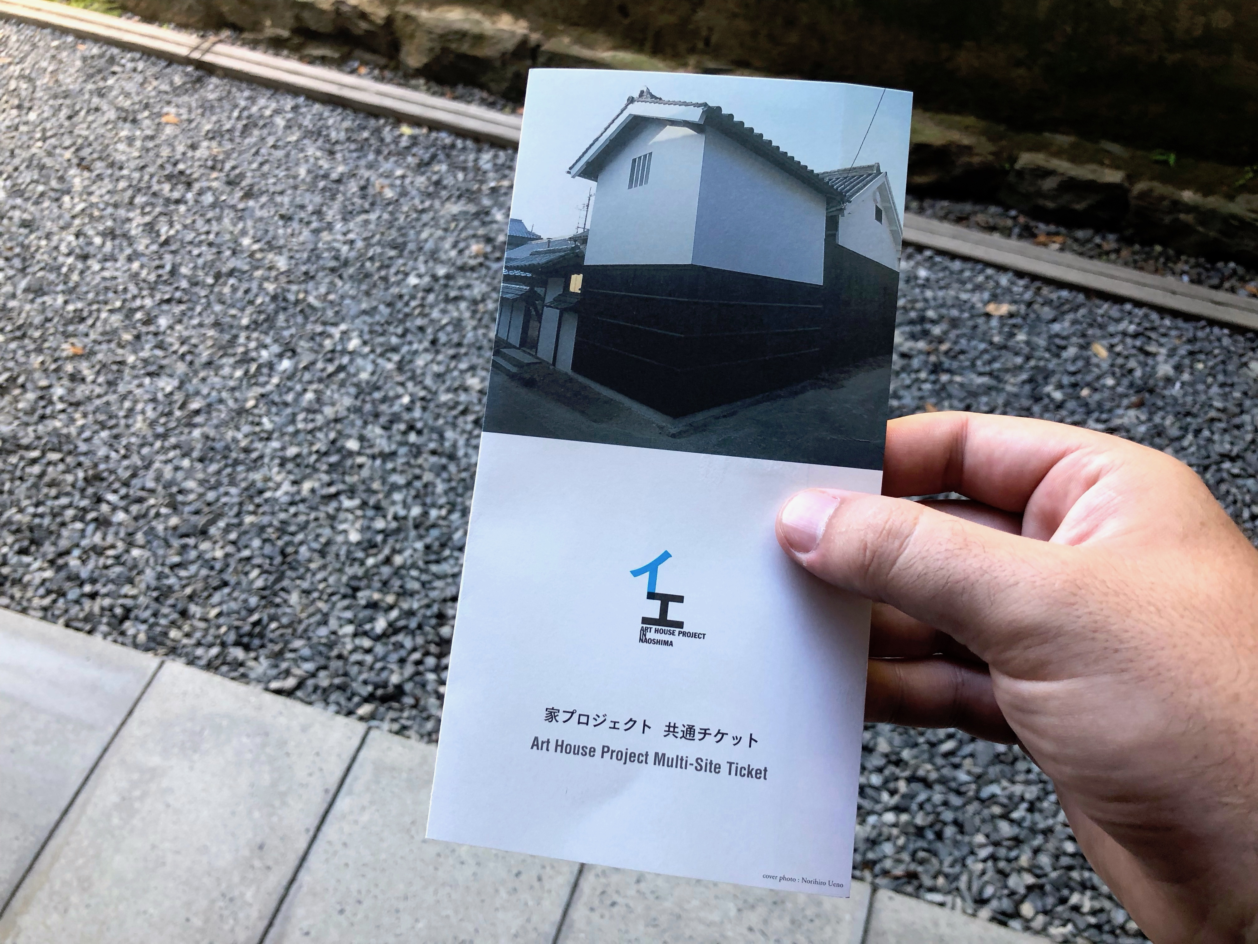Kagawa, Japan 2018 112