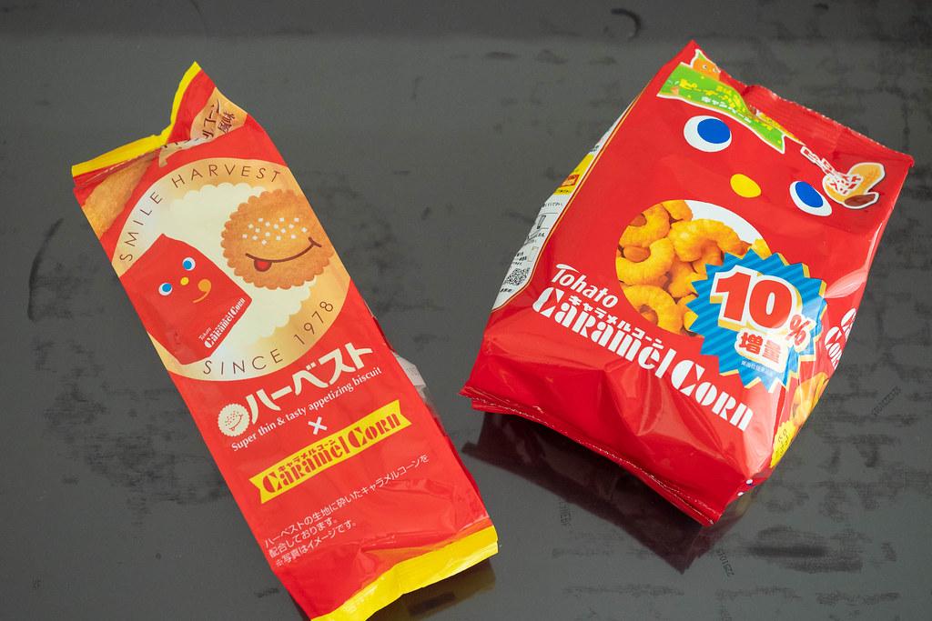HARVEST_CaramelCorn-1