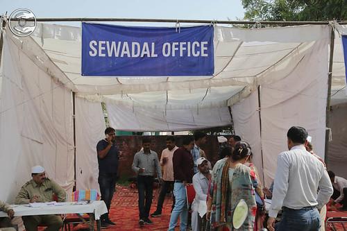 Pavilion of Sewa Dal