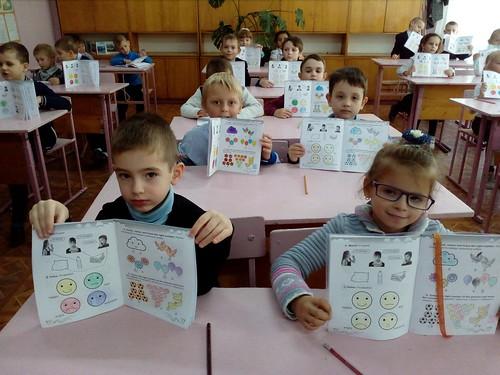Декада іноземних мов в Миколаївській ЗОШ І-ІІІ ступенів № 52