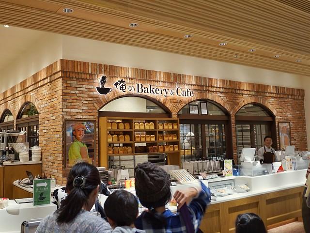 俺のBakery&Cafe 店頭