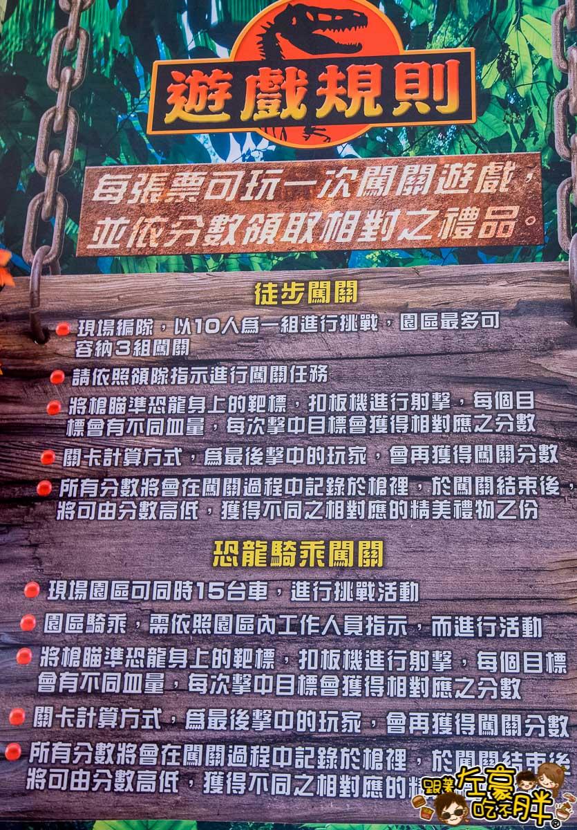 新光三越高雄左營店周年慶-29