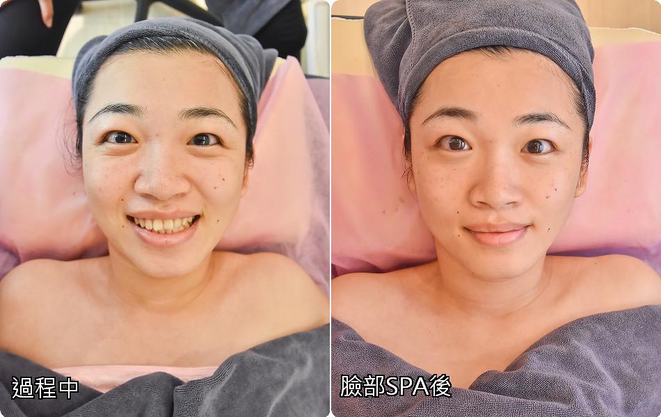 台中美容 SPA 懶青子 豐原01