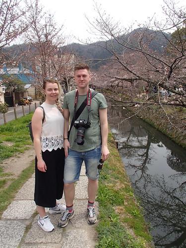 japanska kön galning