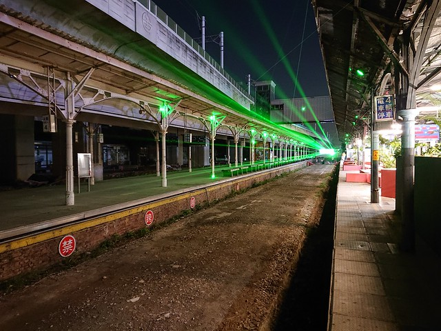 台中綠空鐵道