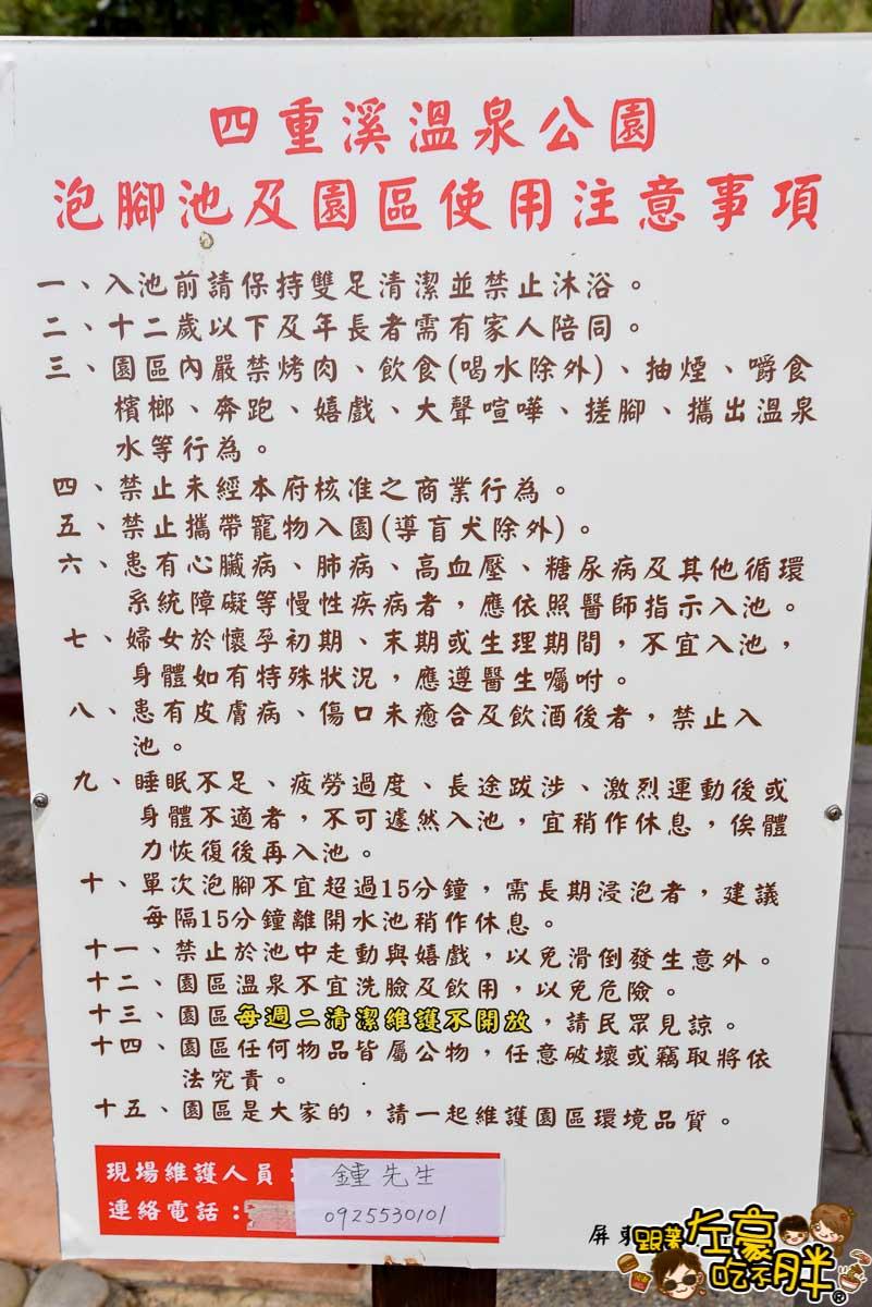 四重溪溫泉季(台灣四大名湯)屏東旅遊景點-15