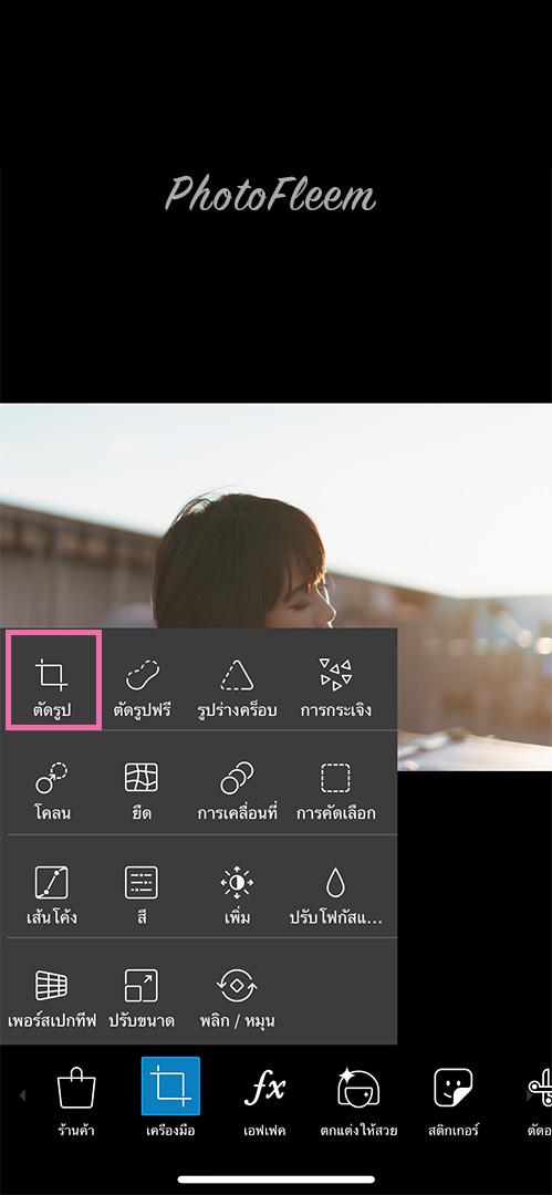PicsArt-Black-Crop01