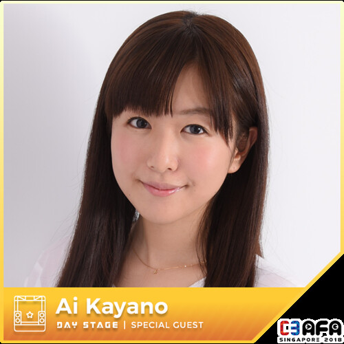 C3AFA18_Day_Stage_Guests_Kayano_Ai