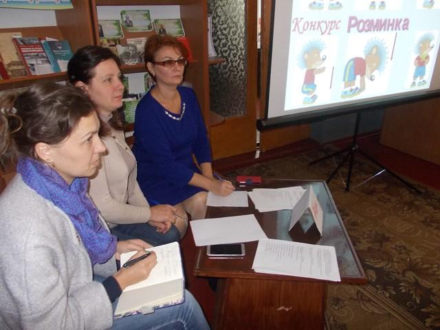 Криве Озеро відзначило Всеукраїнський день бібліотек