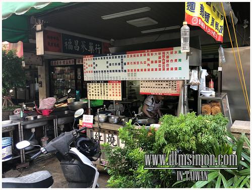 老牌珠麵店01