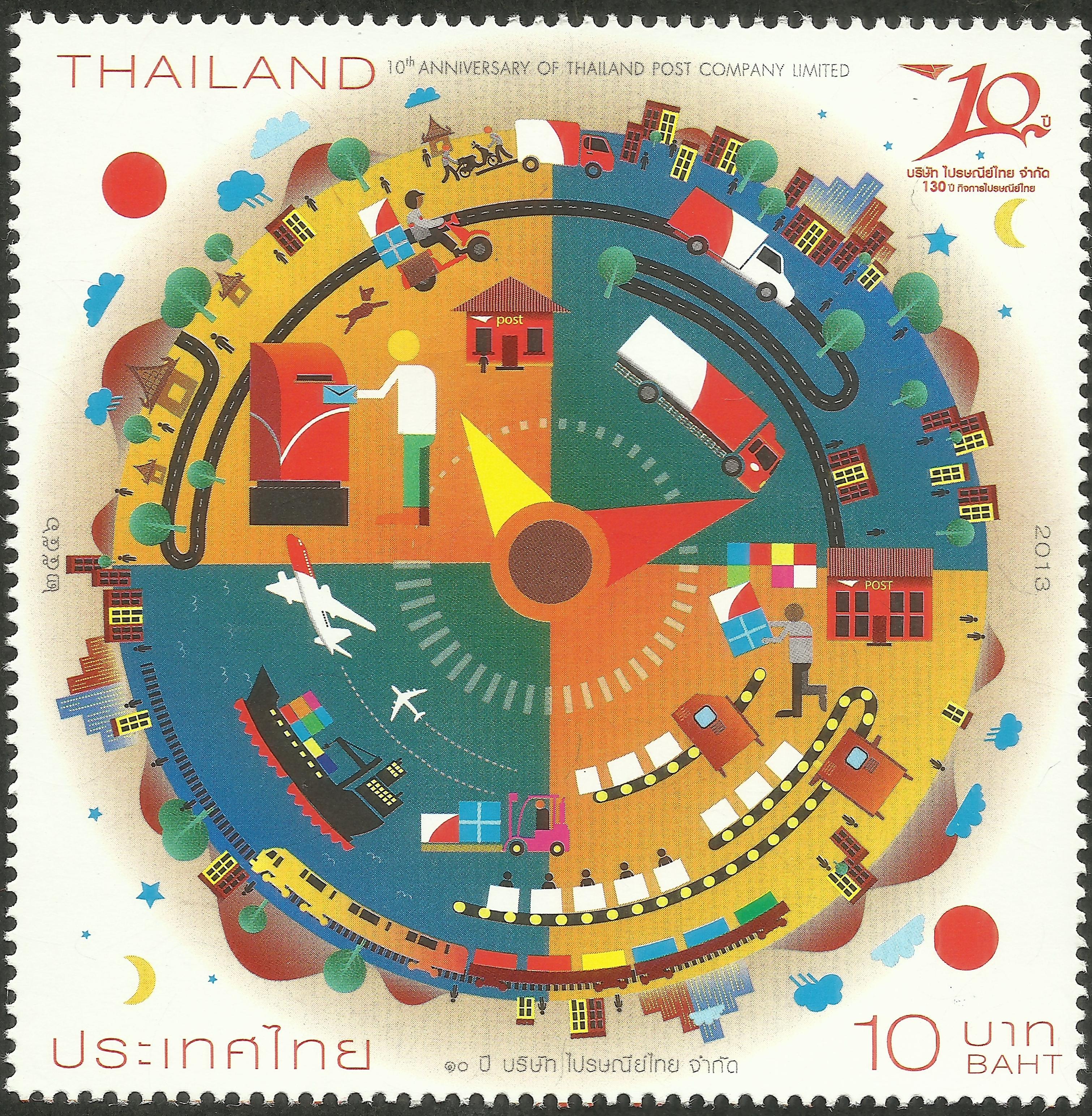 Thailand - Michel #3336 (2013)