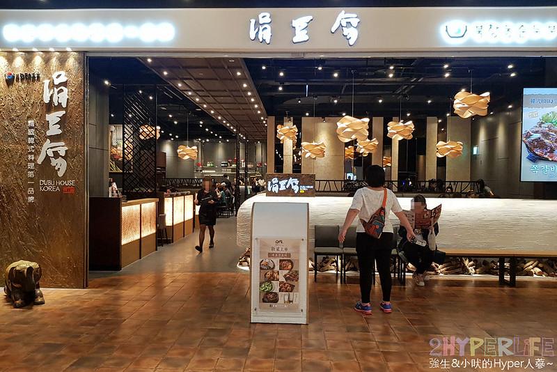 涓豆腐外觀-文心秀泰店 (1)