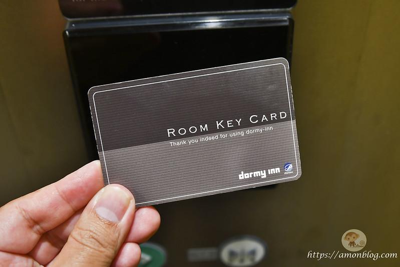 Dormy inn premium難波別館-62