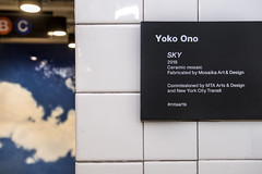 """SKY"" by Yoko Ono"