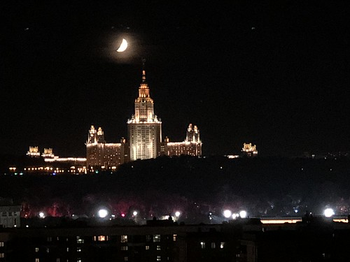 Moon on Moscow State University