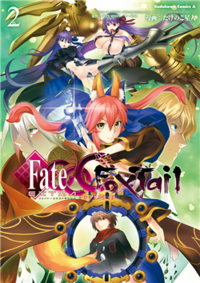 Fate/Extra CCC - Fox Tail