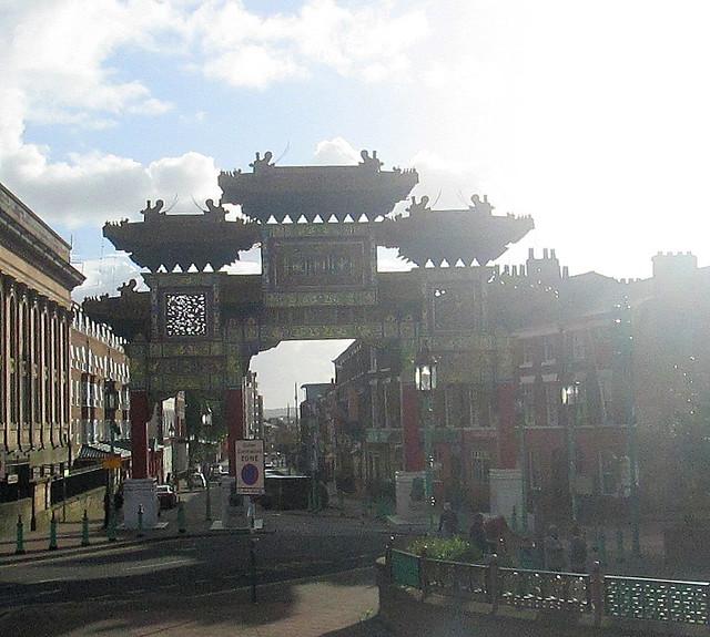 Chinese Pagoda, Liverpool