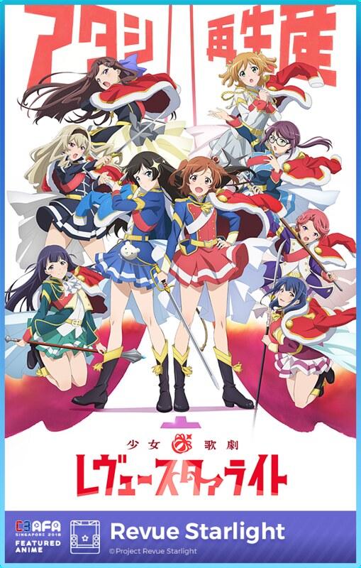 C3AFA18_Featured_Anime_Revue_Starlight